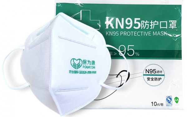 Atemschutzmasken KN95 Ohrbefestigung Protective Mask Powecom (10 Stück)